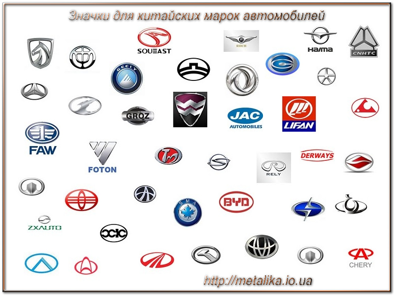 фото авто логотипы